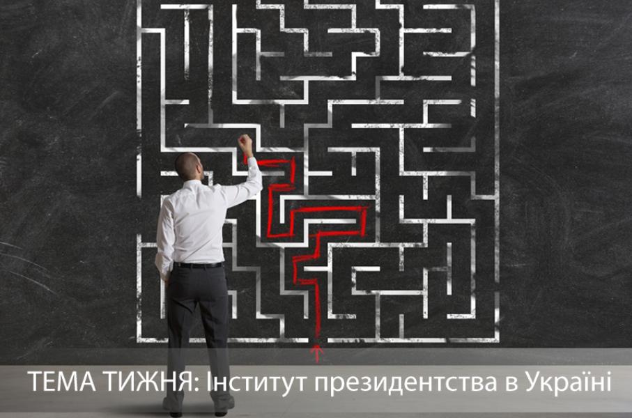 Шлях закону: що впливає на роботу Верховної Ради. Говорять дані