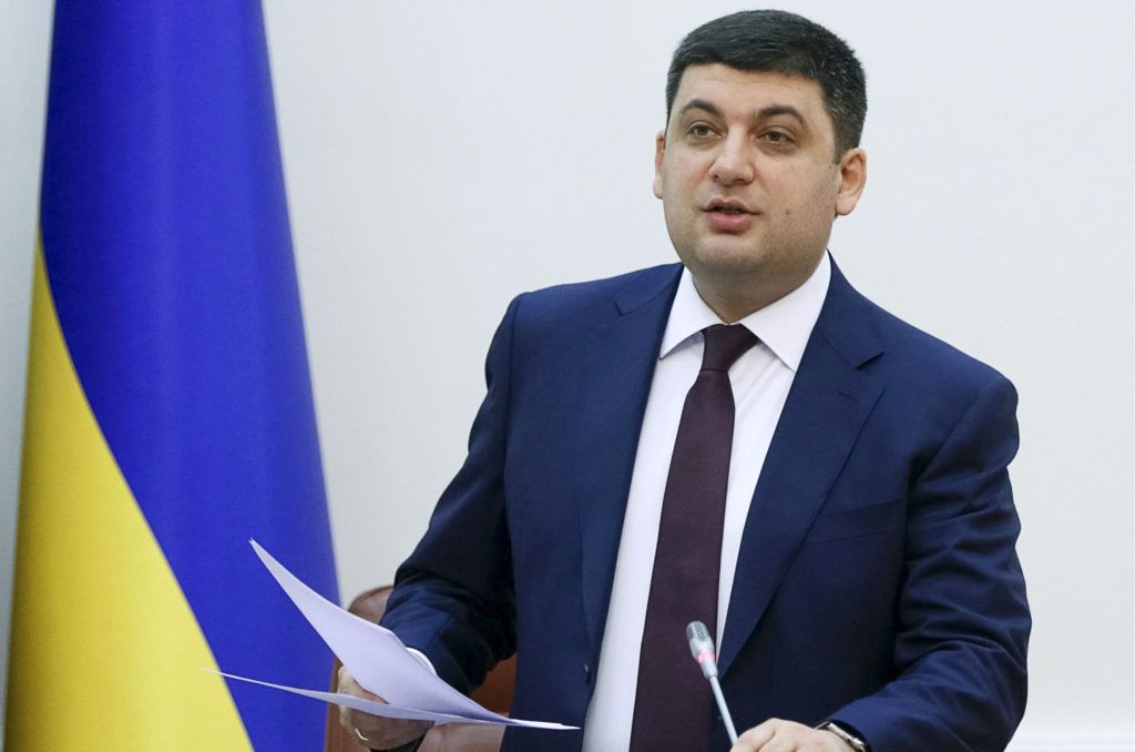 Ukraine's New Reform Plan Is Better but Not Radical Enough