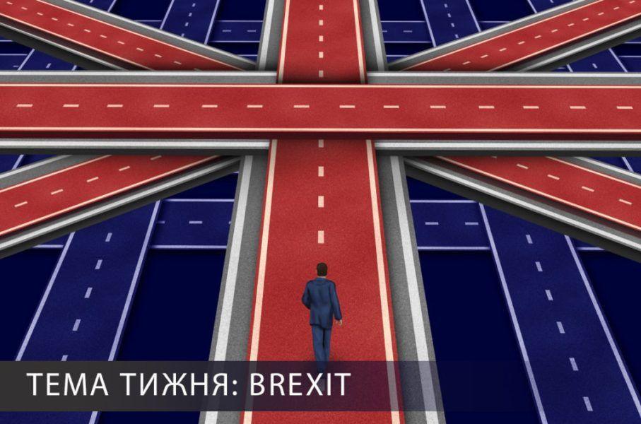 Імміграція та референдум: як ініціатори Brexit зробили своїм символом проблему, якої нема