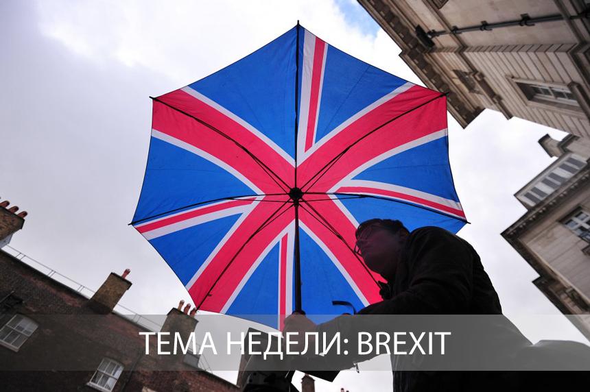 Почему референдум о Brexit не стал триумфом демократии