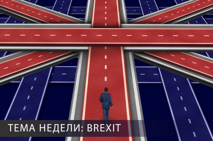 Иммиграция и референдум: как инициаторы Brexit сделали символом проблему, которой нет