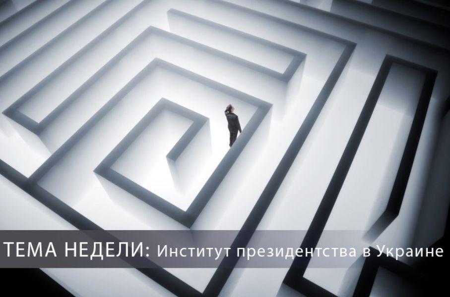 Партийные виражи Петра Порошенко: через какие идеологии он прошел на пути к президентству