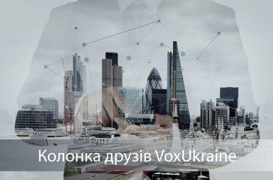 План реформ в Україні: перезавантаження в головах