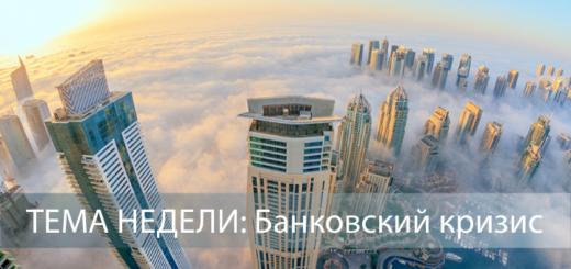 dubai-buildings_2_ru