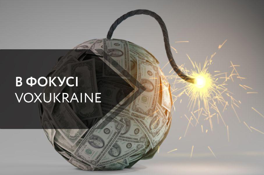 Перевір свій банк: що вказує на близький крах банку в Україні