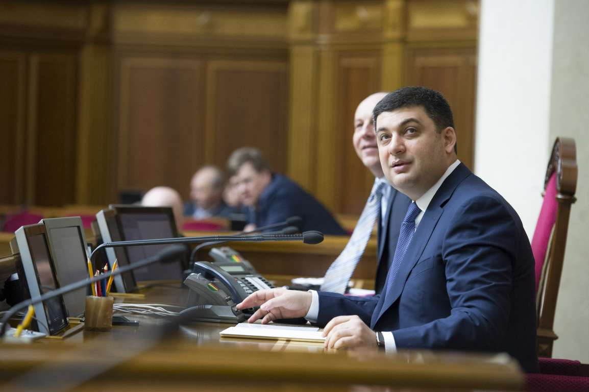 How Efficient Hroysman Is: on Which Promises Has the New Prime Minister Delivered?