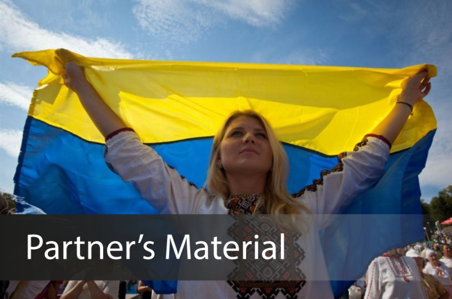 Who Communicates the Reforms in Ukraine to its Citizens and How?