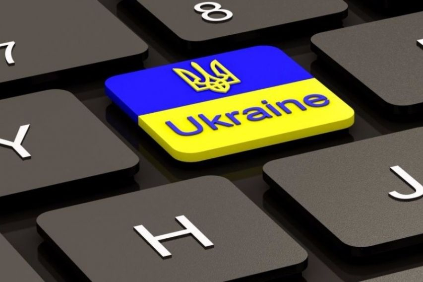 Has Ukraine Managed To Leave the Post-Imperial Cultural Space in 25 Years of Its Independence