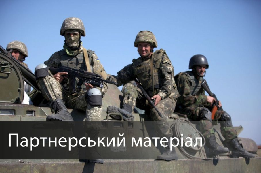Право на збройний самозахист: правова дискусія в Україні