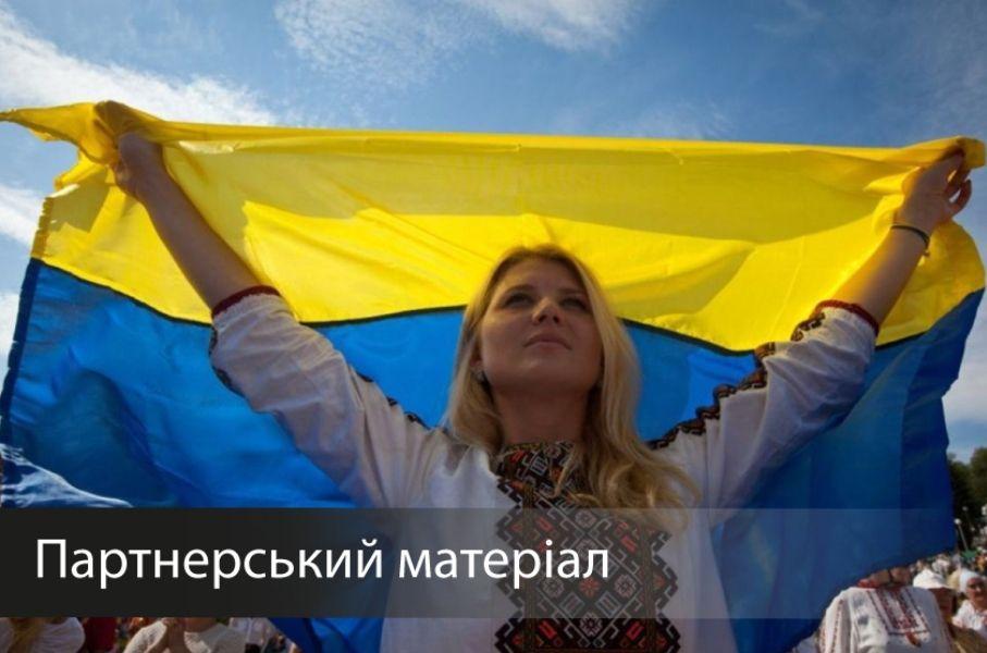 Хто і як комунікує з українцями про реформи в державі