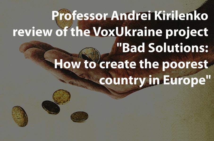"""Professor Andrei Kirilenko review of the VoxUkraine project """"Bad solutions"""""""