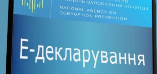 17 кроків до прозорості: хто заважав, а хто допомагав запровадити е-декларування в Україні