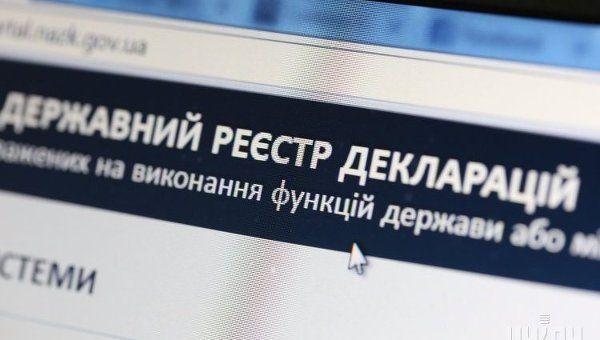 VoxCheck доходов депутатов. Кого поймали на вранье в е-декларации