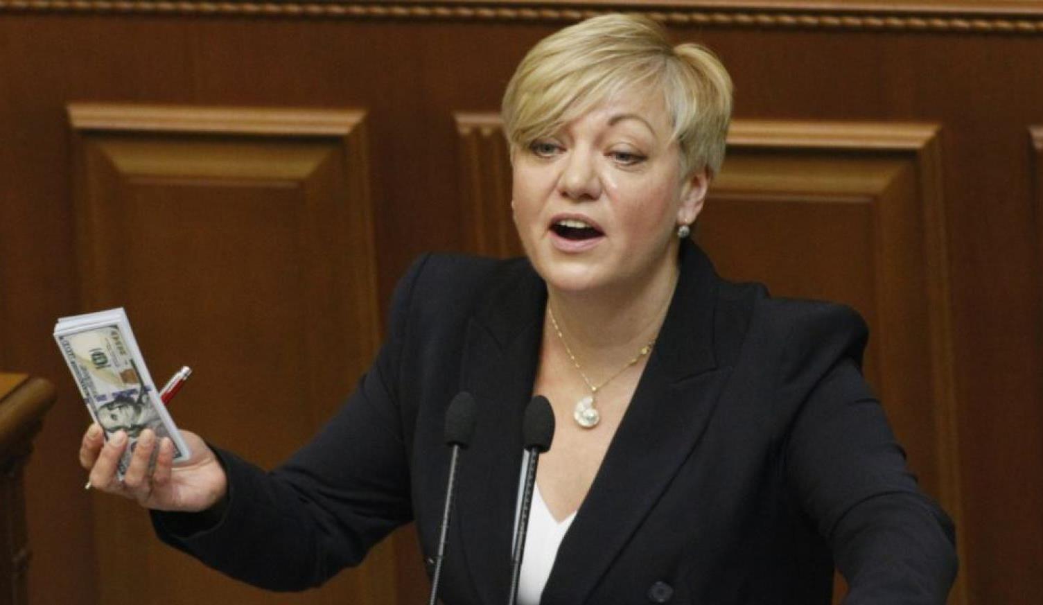 VoxCheck Гонтаревой. В чем ошибается главный банкир Украины