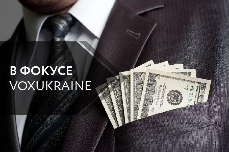 Олигархи. Скорее симптом, чем причина кризиса в Украине