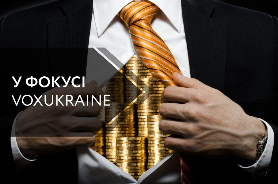Олігархи. Радше симптом, ніж причина кризи в Україні