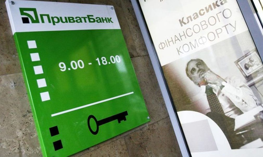 A Super State Bank: PrivatBank Has Been Nationalised. What Comes Next?