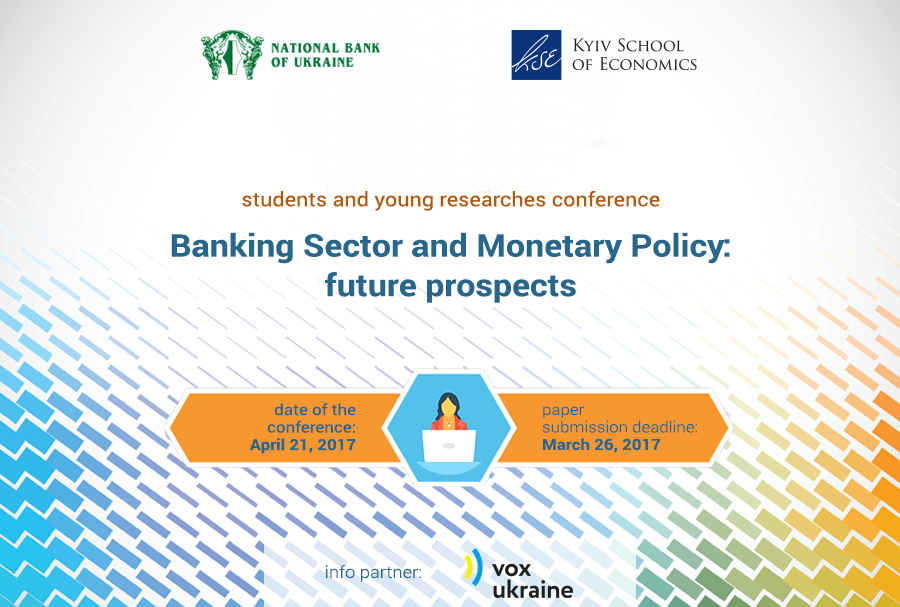 """Сonference """"Banking Sector and Monetary Policy: Future Prospects"""""""