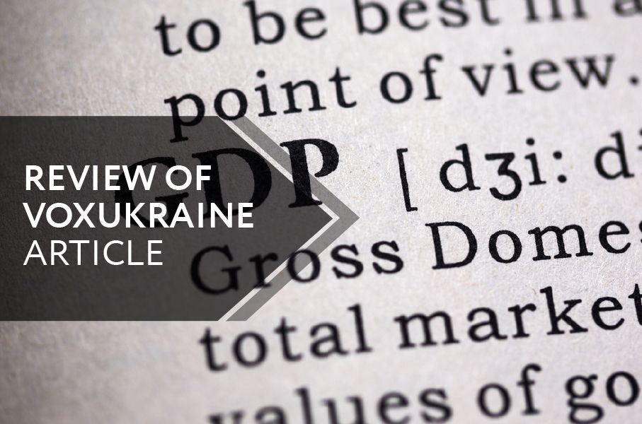 """The State Statistics Service's Review of """"What is Wrong with the Calculation of GDP in Ukraine?"""""""