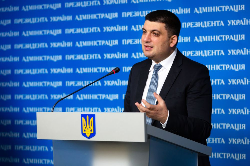 First Year: In No Hurry, Or Measuring the Reformist Pace of Groysman's Government