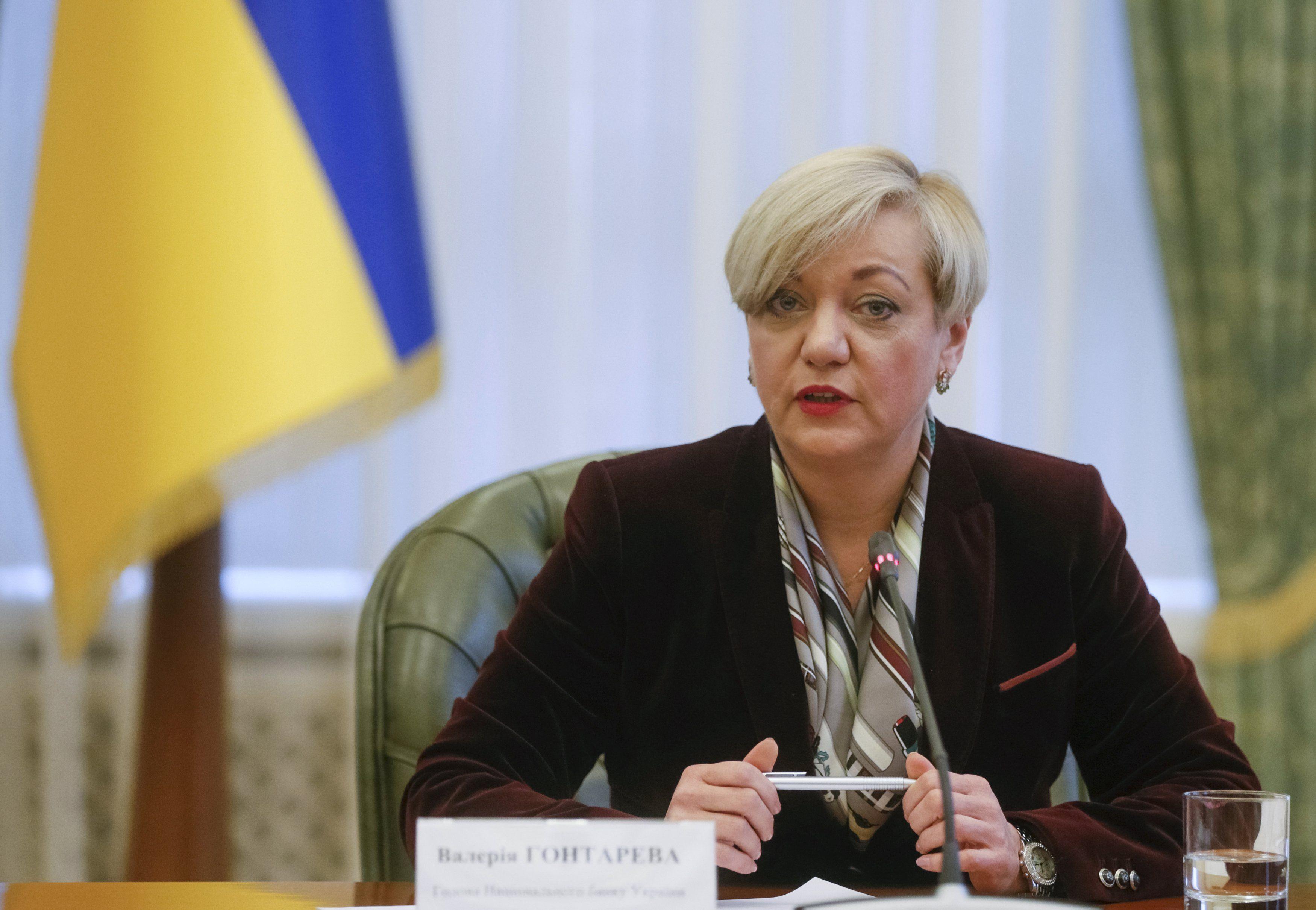 Прощавай Гонтарева: найновіша монетарна історія України