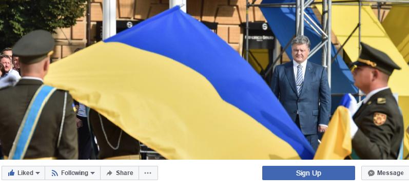 Що в голові у президента, або Про що мовчить Facebook Петра Порошенка