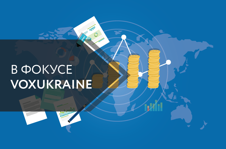 ВВП Украины: Проверка на предмет манипуляций