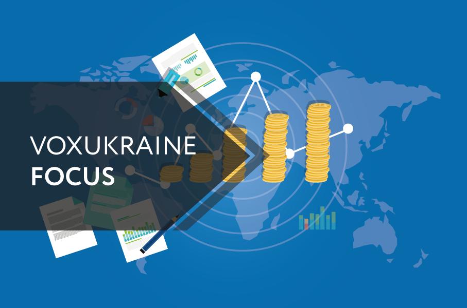 Ukraine's GDP: Test for Manipulation