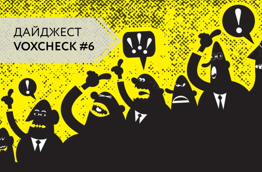 Нет, Саакашвили не самый популярный политик в Грузии. VoxCheck Impact-17. 6й выпуск