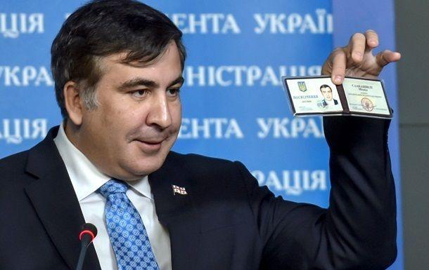 The Stateless Person: Saakashvili's Chances to Restore Citizenship