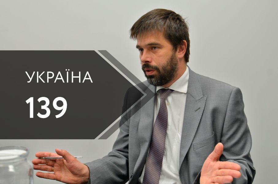 """""""Україна 139"""". Денис Нізалов: «Земельна реформа невигідна тим, хто працює за тіньовими схемами»"""