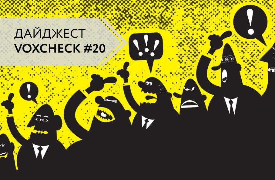 Правда від Порошенка та маніпуляції від Тимошенко. VoxCheck Impact-17. 20-й  випуск 3280f1426395d