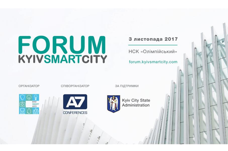 3 листопада в Києві відбудеться Kyiv Smart City Forum '17