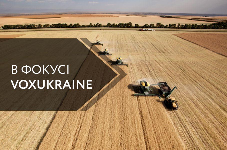 Життя після мораторію: який реальний попит на українську землю
