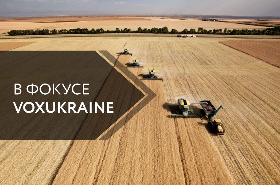 Жизнь после моратория: каков реальный спрос на украинскую землю