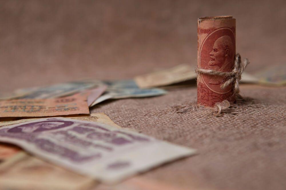 100 років Революції. Радянська економіка 1917-1991: за життя та після