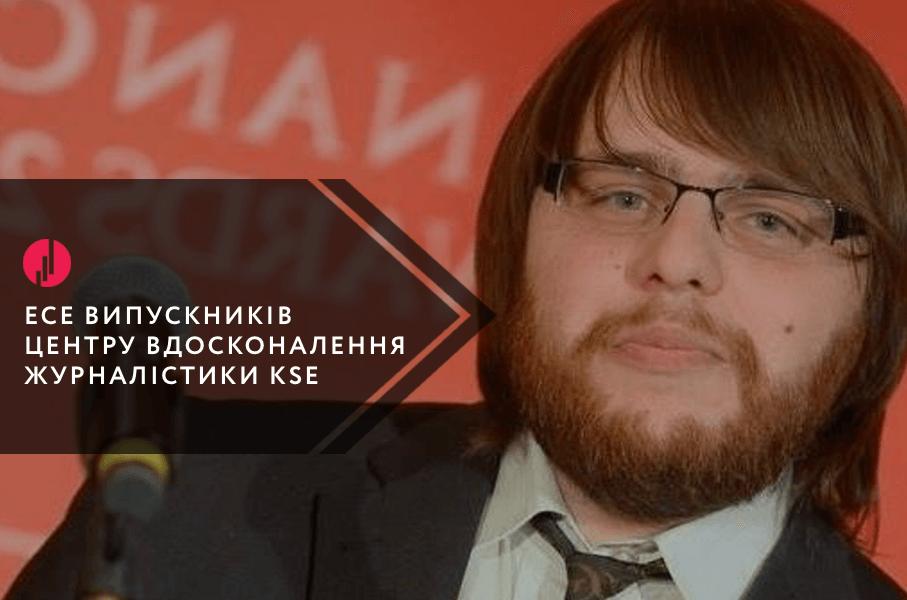 Чого Україна має прагнути більше за економічне зростання?