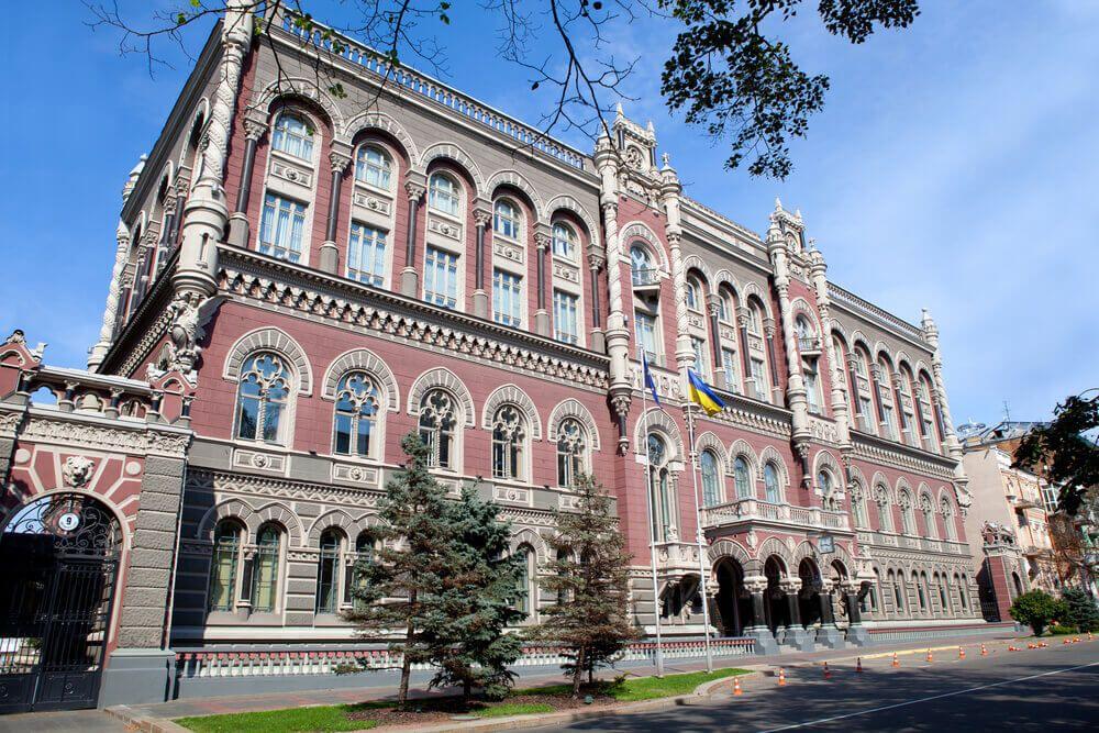 Взаємодія фіскальної та монетарної політики в Україні: від домінування до координації
