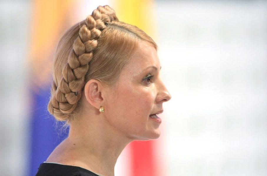 Юлія Тимошенко запропонувала ряд змін до політичного устрою України