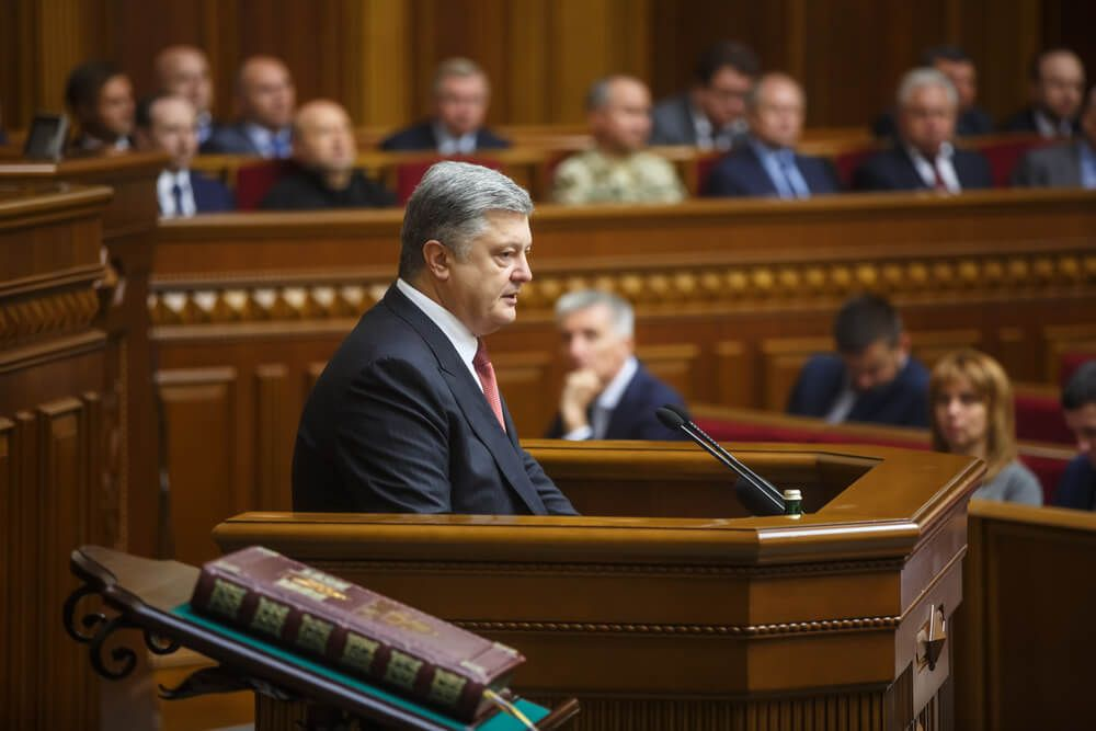 Finding the balance: Should Ukraine change its system of government? New perspectives
