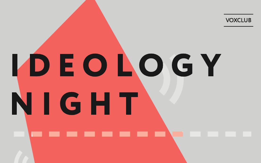 «Політичні ідеології померли», але «Зарано ховати ідеології». Переказ дискусії другого VoxClub