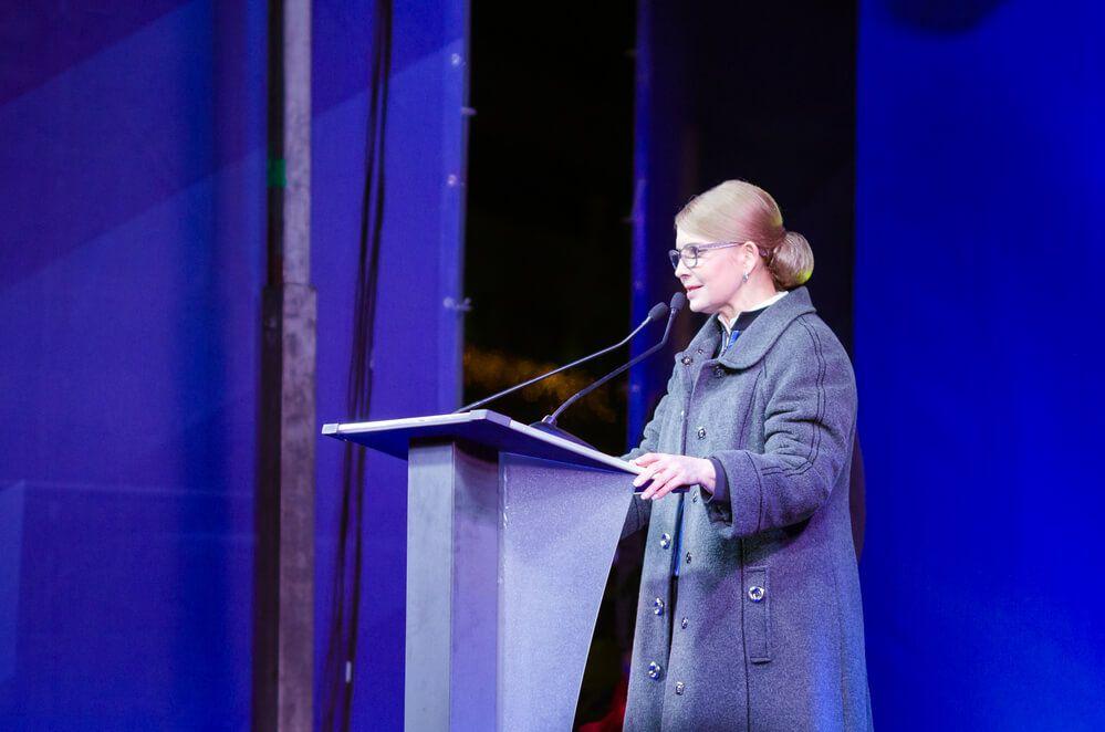A Brief Overview of Yulia Tymoshenko's Election Programme Key Areas