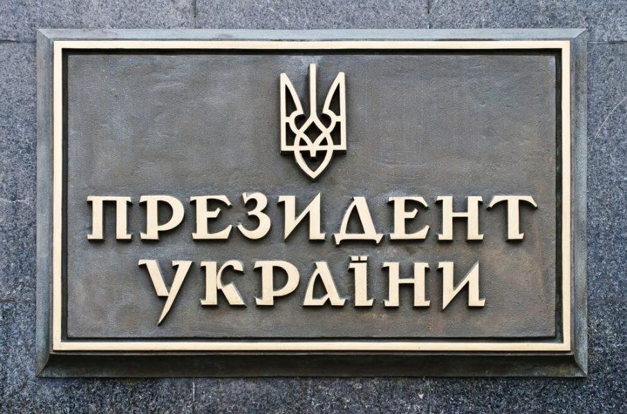 Що має зробити наступний Президент України?