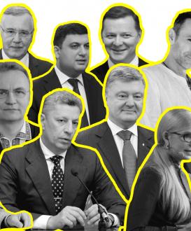 Брехня-2018. Як кандидати в президенти та лідери партій брехали та маніпулювали у передвиборчий рік. Рейтинг VoxCheck