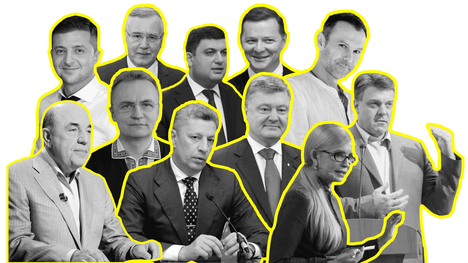 Как кандидаты в президенты и лидеры партий врали и манипулировали в предвыборный год