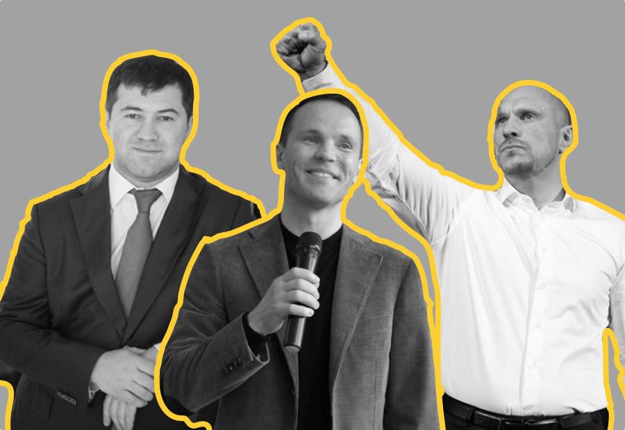 Кива, Насиров, Деревянко. VoxCheck кандидатов в президенты