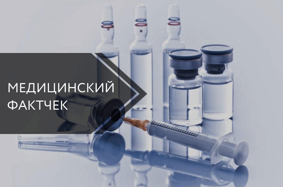 Лекарства от смерти. Что происходит с прививками в Украине