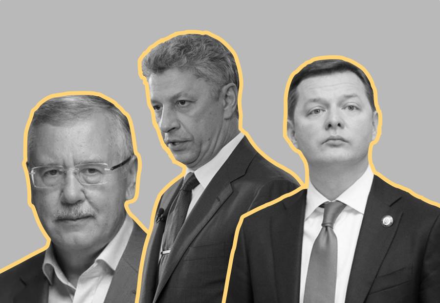 Гриценко, Бойко и Ляшко. VoxCheck кандидатов в президенты