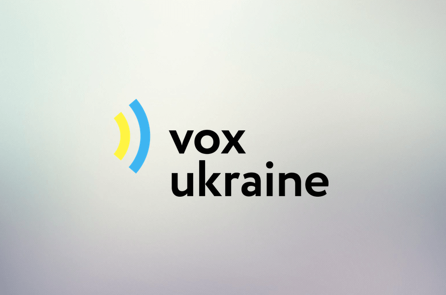 VoxUkraine announces strategic partnership with KSE and adjustments in governing bodies