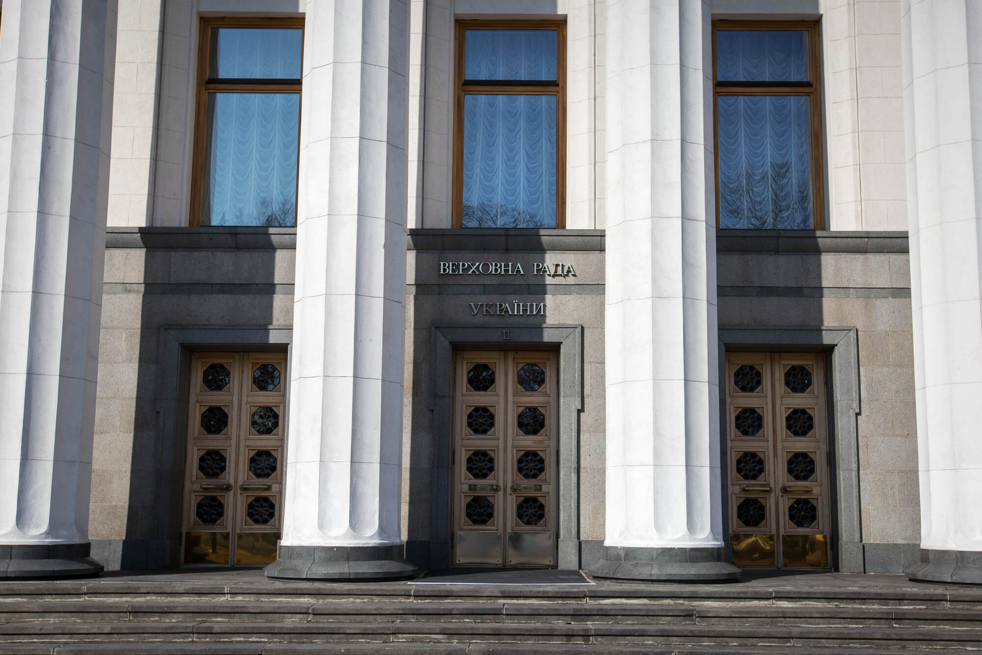 Між етнічною та громадянською українізацією: аналіз дискурсу Верховної Ради